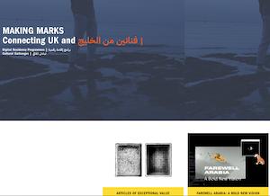 'Making Marks' website screenshot