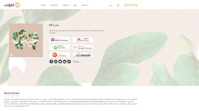 Eib Soundcloud page