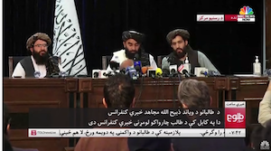 Taliban press conference 17th August 2021